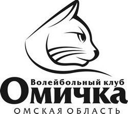 """""""Омичка"""" Омск"""